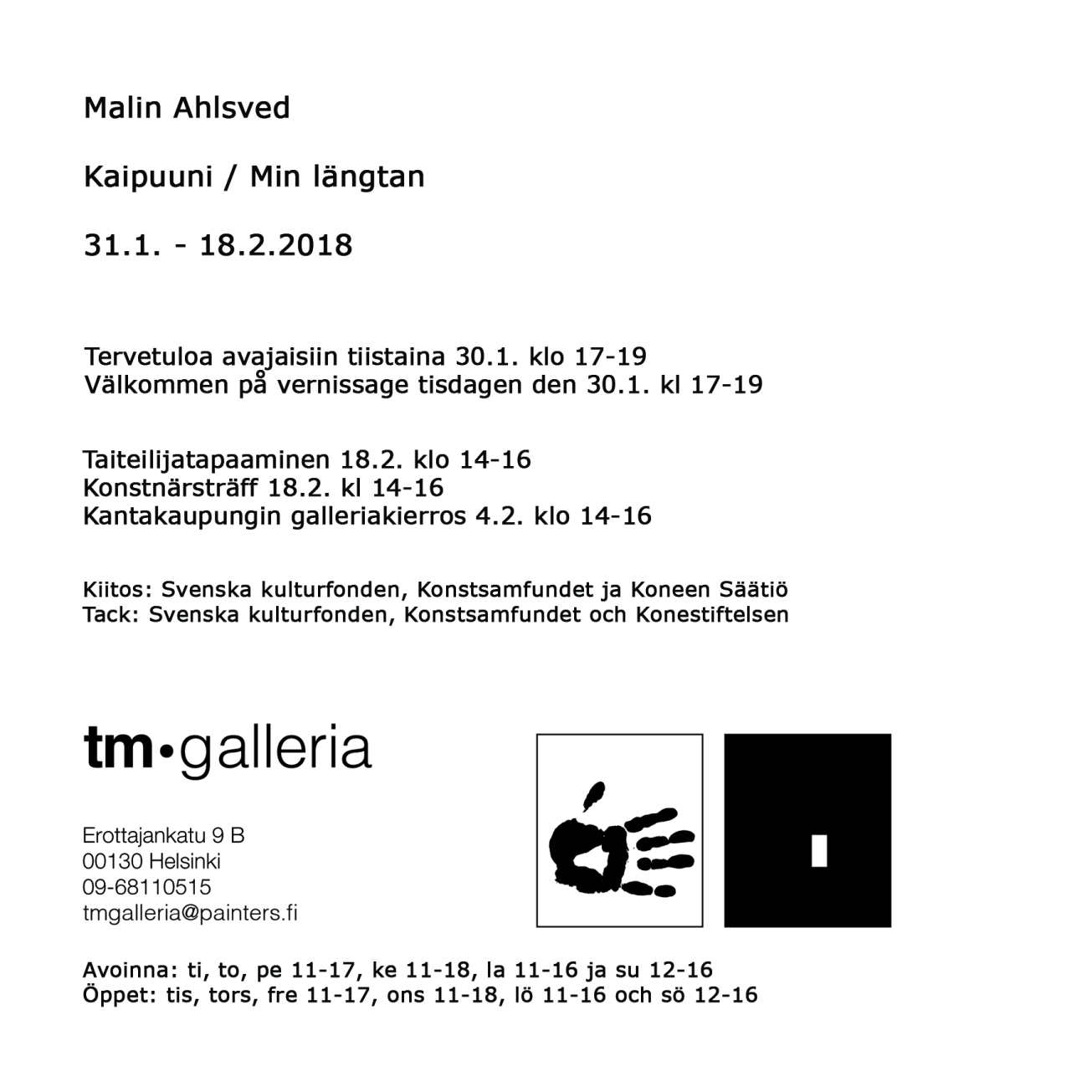 148x148,text